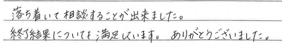 okyakusamanokoe01.png