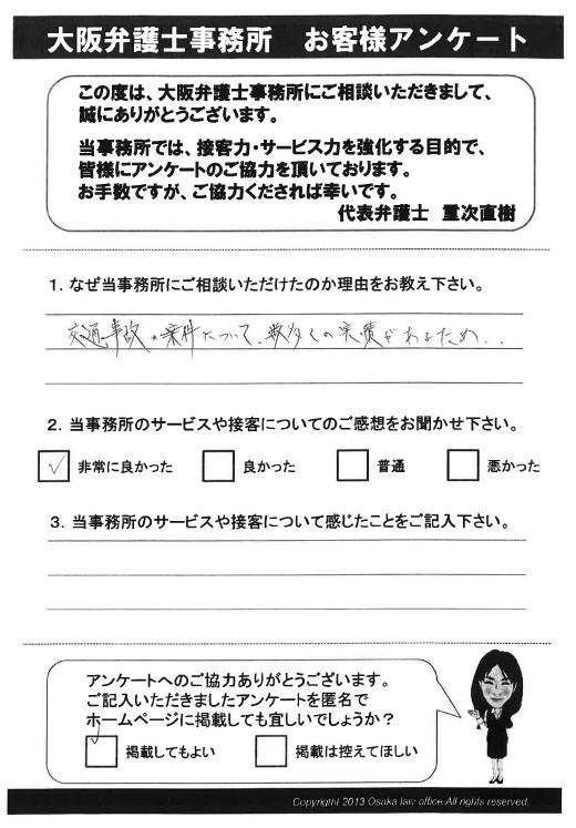 okyakusamanokoe10.png