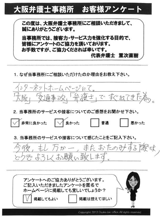 okyakusamanokoe11-2.png