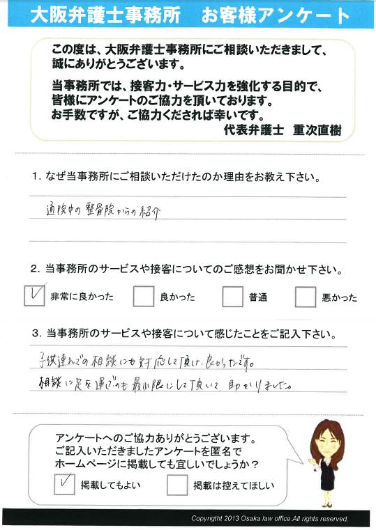 okyakusamanokoe12-3.png