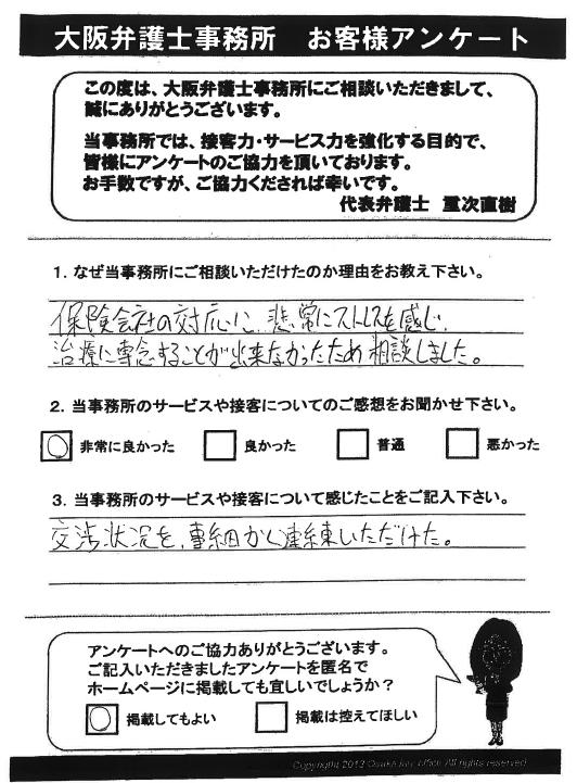 okyakusamanokoe4-1.png