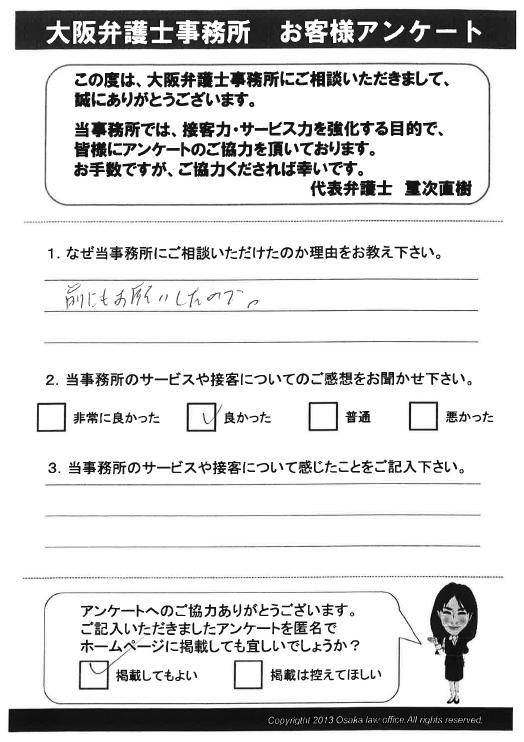 okyakusamanokoe5.png